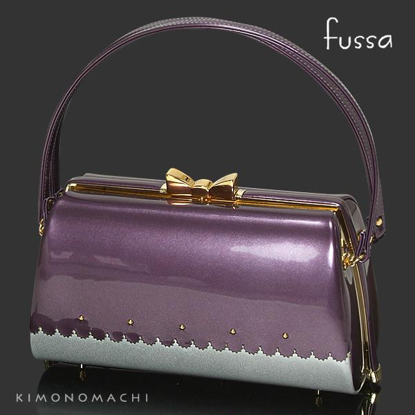 fussa 和装バッグ単品「紫 カッティングバイカラーバッグ」振袖バッグ フォーマルバッグ 袴バッグ (FB-10)<H>【メール便不可】