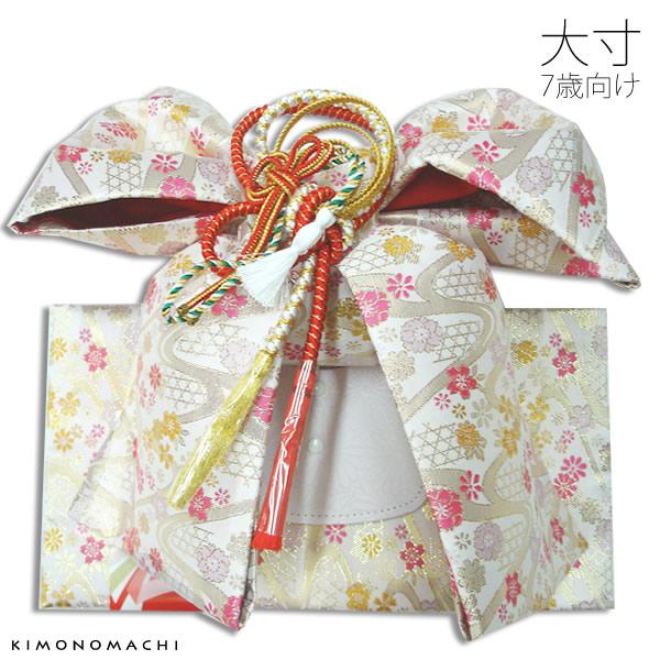 7歳の女の子向け 結び帯「白系 総柄」七五三 二部式帯 付け帯 日本製 (大) 女児 753 <H>【メール便不可】