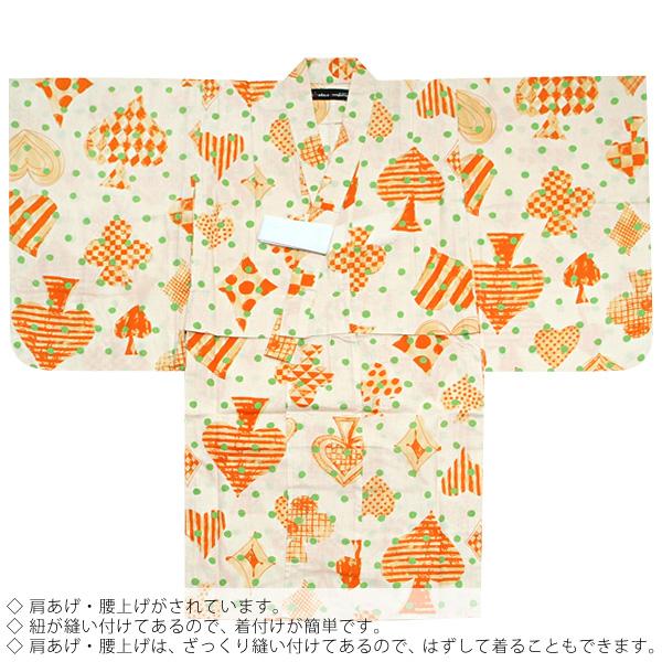 """现代天线浴衣设置""""橙色卡""""与品牌浴衣木屐,浴衣带三个点设置 100-130 厘米孩子浴衣 (4AY-7)"""