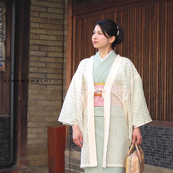 レース 羽織「クリームホワイト」羽織紐付き 春コート 洒落小物 日本製 <H>【メール便不可】