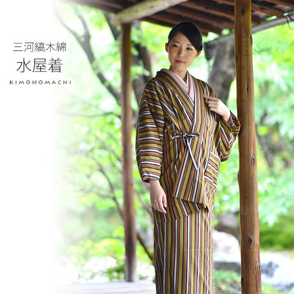 三河木綿 水屋着「芥子、赤橙、焦げ茶、黒 縞」日本製 うわっぱり 二部式水屋着 上っ張り No.1232<H>【メール便不可】