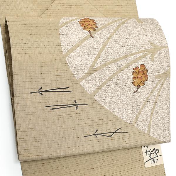ぜんまい 正絹名古屋帯「ベージュ 松の葉、松ぼっくり」お仕立て上がり帯 洒落帯 九寸帯 お太鼓柄 【メール便不可】