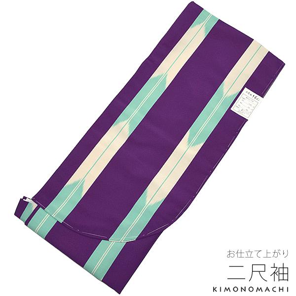 洗える着物 二尺袖単品「紫色×アイスグリーン 矢絣」お仕立て上がり二尺袖 レトロ 卒業式に モダン <H>【メール便不可】