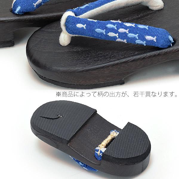日式兒童專用木屐[藍色,小魚]刺繡木屐,夏天搭配浴衣,甚平用