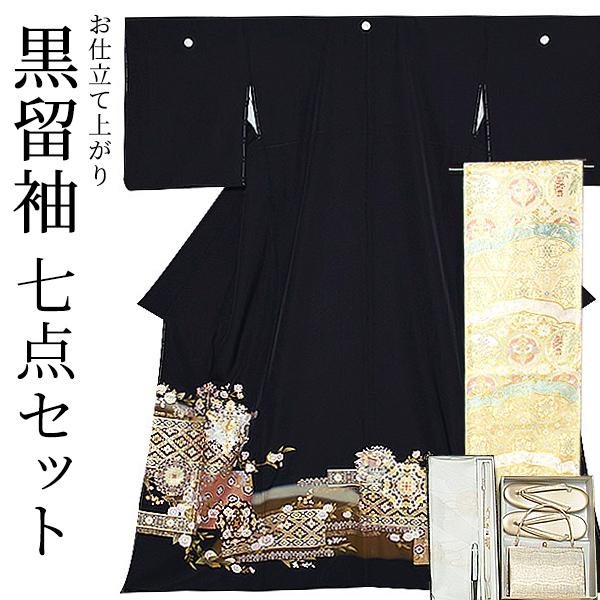 お仕立て上がり 黒留袖セット「華文」紋入れ代、袋帯仕立て代込み 高級プレタ 正絹着物 第一礼装 <T>【メール便不可】