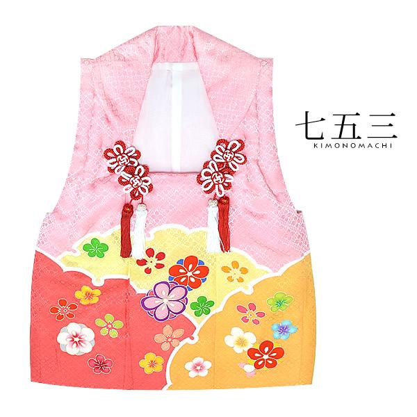 女児 被布コート単品「ピンク×黄色 雪輪重ねに梅」3歳児用 女の子小物 お子様被布コート 和装小物 都路【メール便不可】