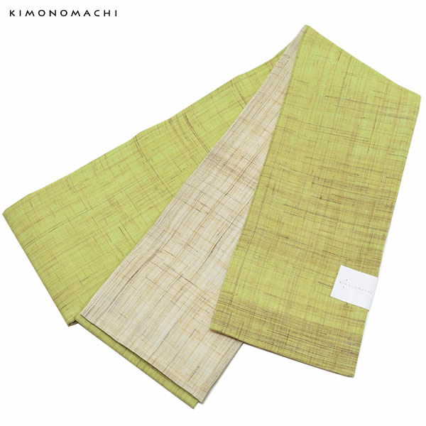 本麻 半幅帯「グリーン」小袋帯 麻帯 四寸帯 半巾帯 【メール便不可】