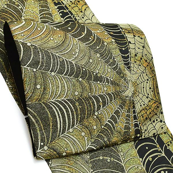 振袖 袋帯「ゴールド 蜘蛛の巣」未仕立て 六通柄 正絹帯 成人式 <T>【メール便不可】