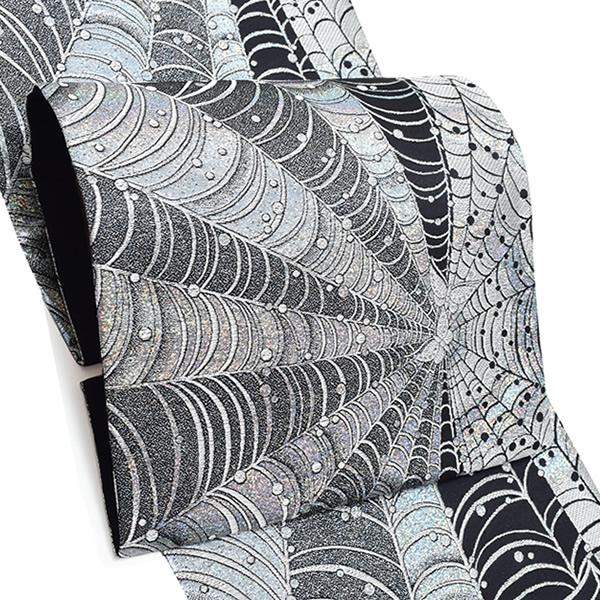 振袖 袋帯「シルバー 蜘蛛の巣」未仕立て 六通柄 正絹帯 成人式 <T>【メール便不可】