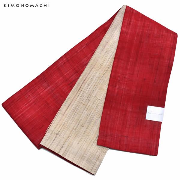 本麻 半幅帯「レッド」小袋帯 麻帯 四寸帯 半巾帯 【メール便不可】