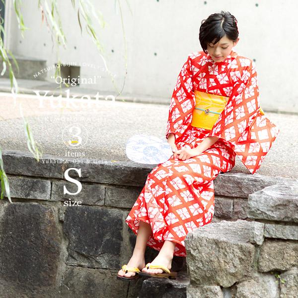 女性 浴衣セット「赤色に菱形 絞り風」Sサイズ お仕立て上がり 女性浴衣 レディース 綿 S 【メール便不可】
