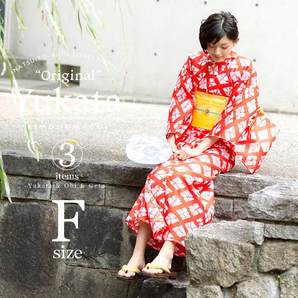 女性 浴衣セット「赤色に菱形 絞り風」フリーサイズ お仕立て上がり 女性浴衣 レディース 綿 フリー 【メール便不可】