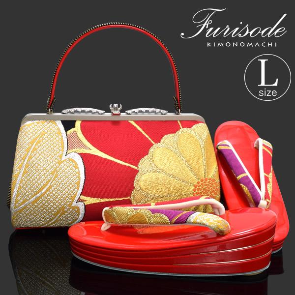 振袖 草履バッグセット「赤色 花」Lサイズ 成人式、結婚式、前撮り 三枚芯 フォーマル 和装バッグ<H>【メール便不可】