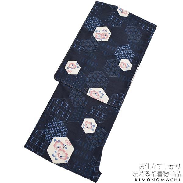紬風 袷着物単品「紺青色 亀甲」M、Lサイズ 洒落着 洗える着物 ポリエステル着物 <H>【メール便不可】