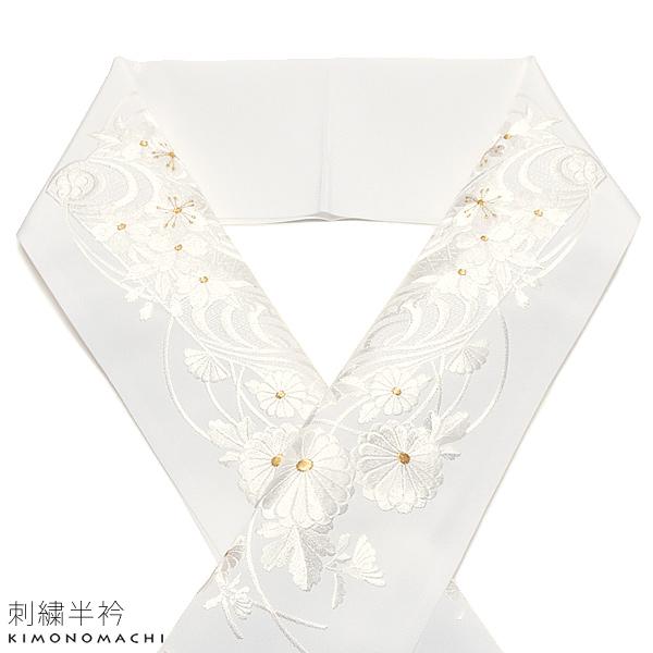 刺繍 半衿「白色 流水に檜扇」シルドール 半襟 振袖半衿 洒落半衿 <H>【メール便対応可】
