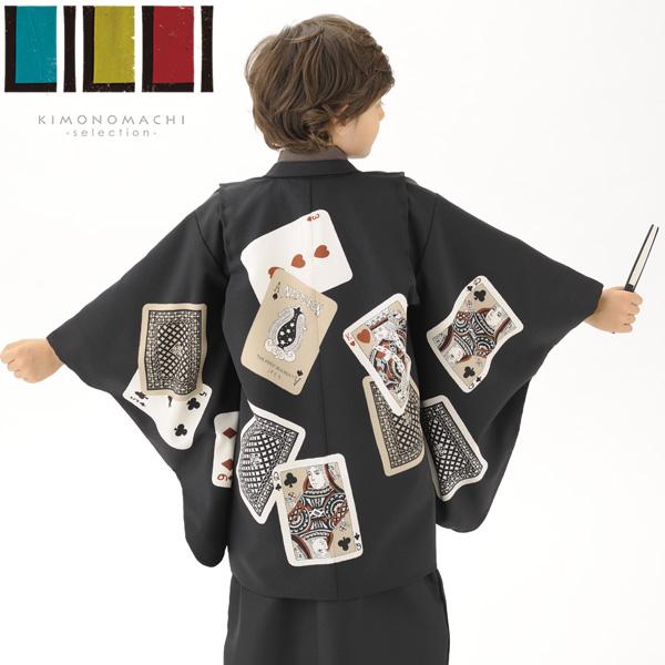 七五三 男児アンサンブル「黒色トランプ柄羽織、焦げ茶色の着物」LILLI 七五三祝い 5歳向け こども着物 Lトランプ-K41<H>【メール便不可】
