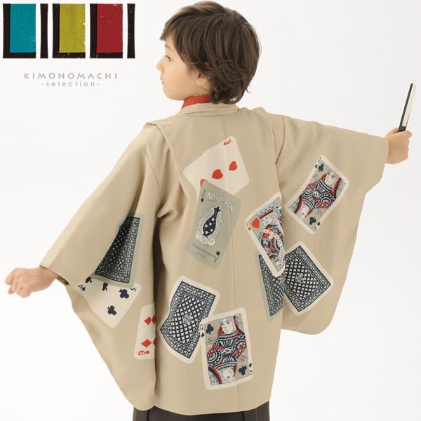七五三 男児アンサンブル「ベージュ色トランプ柄羽織、赤茶色の着物」LILLI 七五三祝い 5歳向け こども着物 Lトランプ-K42<H>【メール便不可】
