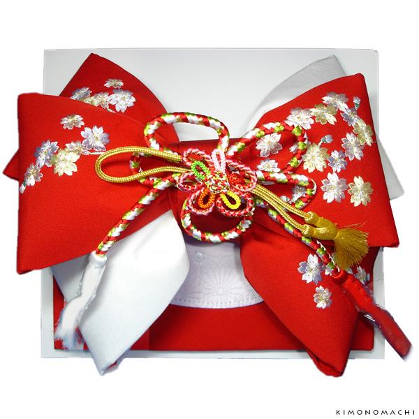 七五三 結び帯「赤×白 桜の刺繍」3歳、5歳、7歳 二部式帯 付け帯 日本製 No.608赤【メール便不可】