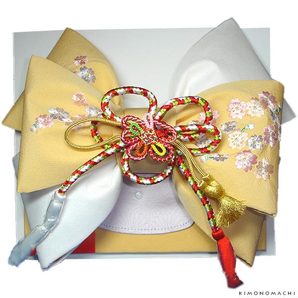 七五三 結び帯「クリーム×白 桜の刺繍」3歳、5歳、7歳 二部式帯 付け帯 日本製 No.608クリーム【メール便不可】
