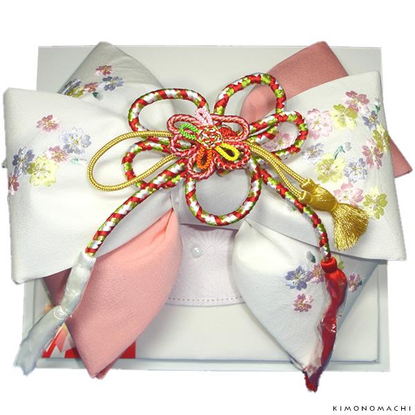 七五三 結び帯「白×ピンク 桜の刺繍」3歳、5歳、7歳 二部式帯 付け帯 日本製 No.608白【メール便不可】