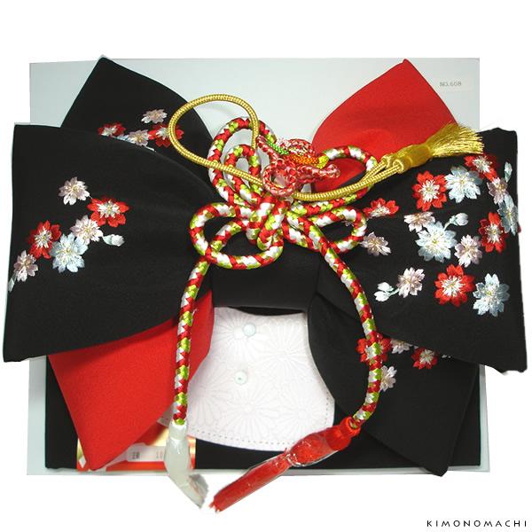 七五三 結び帯「黒×赤 桜の刺繍」3歳、5歳、7歳 二部式帯 付け帯 日本製 No.608黒【メール便不可】