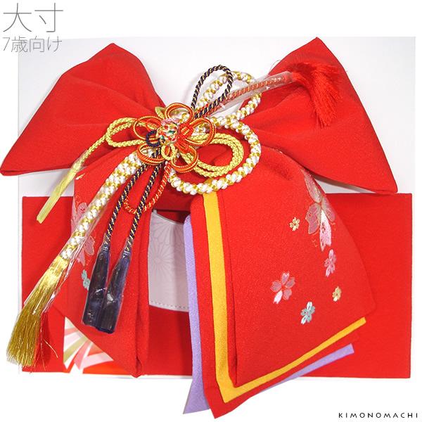 七五三 結び帯「赤色 桜」7歳向け 二部式帯 付け帯 日本製 No.303桜・赤(大)【メール便不可】