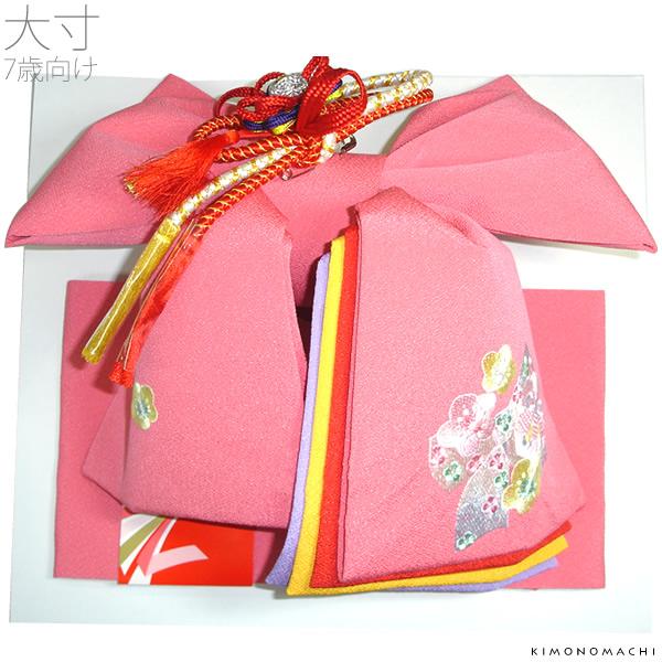 七五三 結び帯「ピンク色 リボンと桜」7歳向け 二部式帯 付け帯 日本製 No.303リボン桜・ピンク(大)【メール便不可】