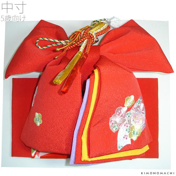 七五三 結び帯「赤色 リボンと桜」5歳向け 二部式帯 付け帯 日本製 No.303リボン桜・赤(中)【メール便不可】