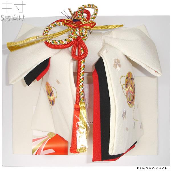 七五三 結び帯「白色 毬」5歳向け 二部式帯 付け帯 日本製 No.303マリ・白(中)【メール便不可】