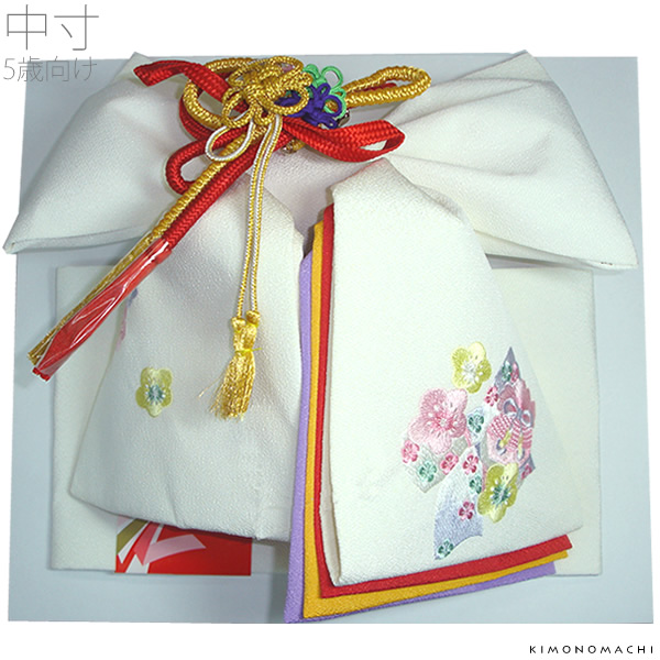 七五三 結び帯「白色 リボンと桜」5歳向け 二部式帯 付け帯 日本製 No.303リボン桜・白(中)【メール便不可】