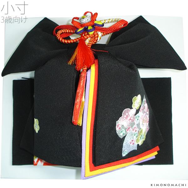 七五三 結び帯「黒色 リボンと桜」3歳向け 二部式帯 付け帯 日本製 No.303リボン桜・黒(小)【メール便不可】