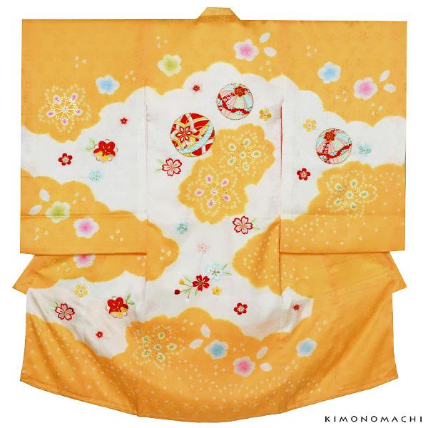 女の子のお宮参り着物 祝い着(熨斗目)「黄色 雲に毬」衣笠 一ツ身 絞り、刺繍 お宮参り 七五三 <U>【メール便不可】