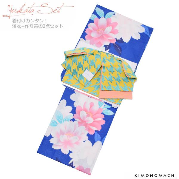 変わり織り 女性浴衣セット「ブルー 花」ボヌールセゾン 綿浴衣 フリーサイズ お仕立て上がり浴衣 【メール便不可】