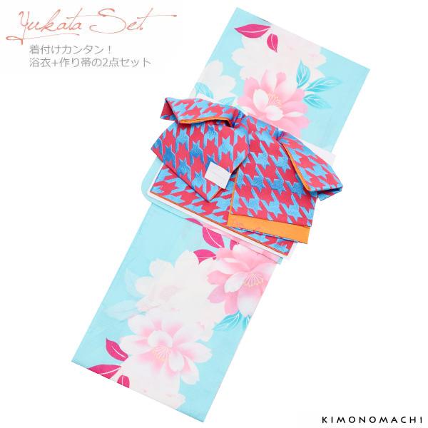 変わり織り 女性浴衣セット「アクアマリン 花」ボヌールセゾン 綿浴衣 フリーサイズ お仕立て上がり浴衣 【メール便不可】