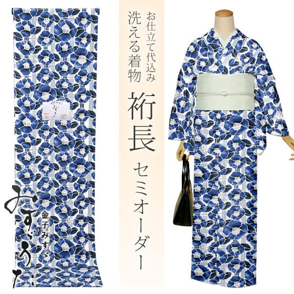 セミオーダー 洗える着物「紺青色 椿と鈴」クイーンサイズ 洒落着 お仕立て代込み 袷着物 単衣着物 <H>【メール便不可】