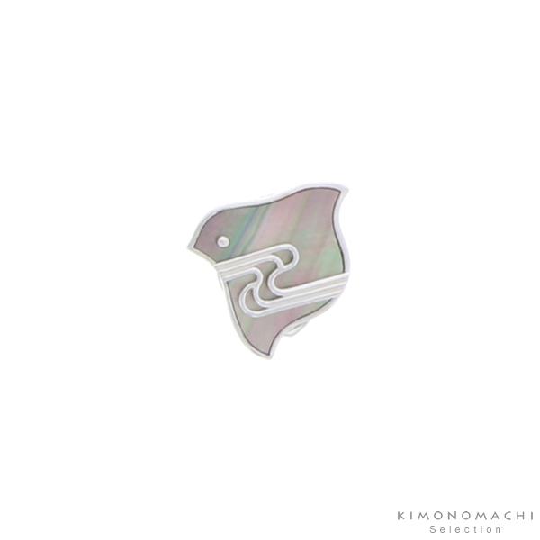 螺鈿、シルバー925使用 帯留め「グレー系螺鈿 千鳥」お取り寄せ品 螺鈿帯留め 和装小物 シルバー帯留め <H>【メール便不可】