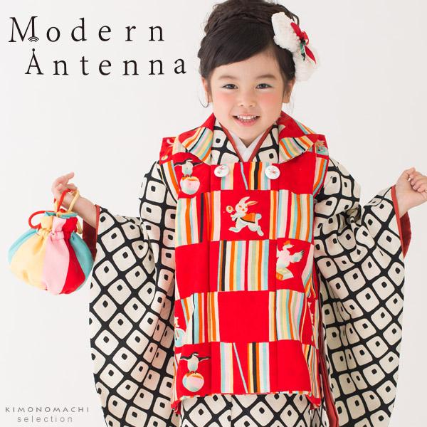 七五三 被布セット「どうぶつ図書館 黒×白の着物、赤色の被布コート」モダンアンテナ こども着物 3歳向け 子供着物 DF-2<H>【メール便不可】
