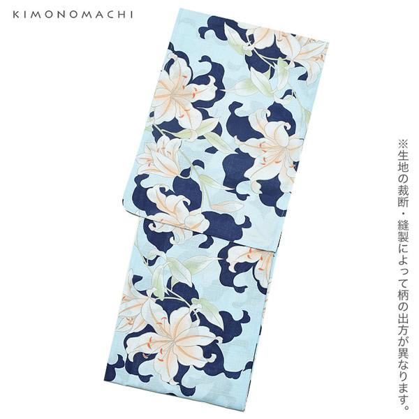 교토 기모노마을 오리지날 유카타 단품 「블루 백합」3 L, 4 L면유카타 큰 사이즈 레트르