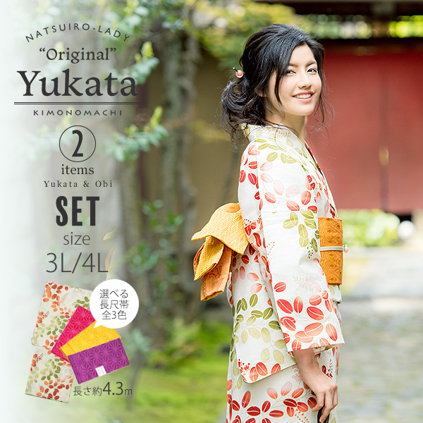 京都きもの町オリジナル 浴衣2点セット「赤×緑 萩」3L、4L 綿浴衣 大きいサイズ レトロ 【メール便不可】