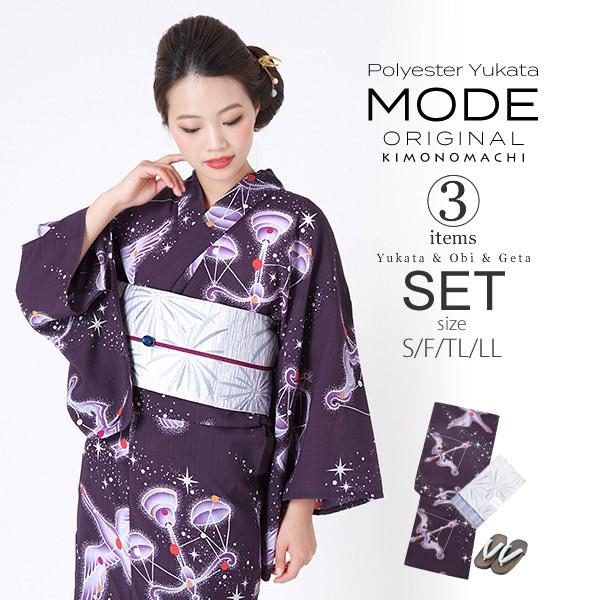 京都きもの町オリジナル 浴衣セット「紫紺色 星」S、フリー、TL、LL 吸水速乾 女性浴衣3点セット 花火大会、夏祭り、夏フェスに 【メール便不可】