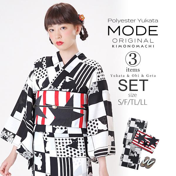 京都きもの町オリジナル 浴衣セット「黒×白 猫」S、フリー、TL、LL 吸水速乾 女性浴衣3点セット 花火大会、夏祭り、夏フェスに 【メール便不可】
