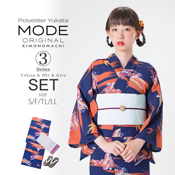 京都きもの町オリジナル 浴衣セット「紺藍×オレンジ 飛行機」S、フリー、TL、LL 吸水速乾 女性浴衣3点セット 花火大会、夏祭り、夏フェスに 【メール便不可】