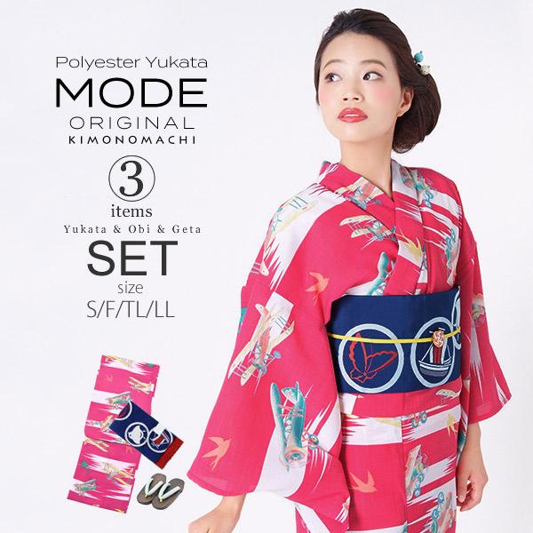 京都きもの町オリジナル 浴衣セット「ラズベリー 飛行機」S、フリー、TL、LL 吸水速乾 女性浴衣3点セット 花火大会、夏祭り、夏フェスに 【メール便不可】