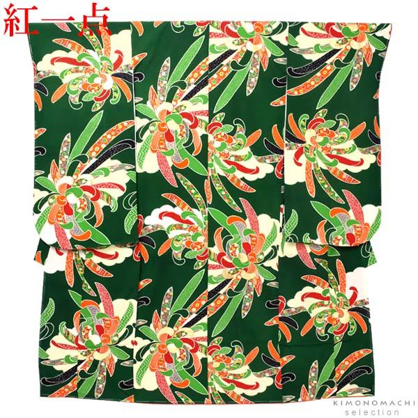 七五三 四つ身着物単品「緑色 菊花」紅一点 こども着物 7歳向け 子供着物 <H>【メール便不可】