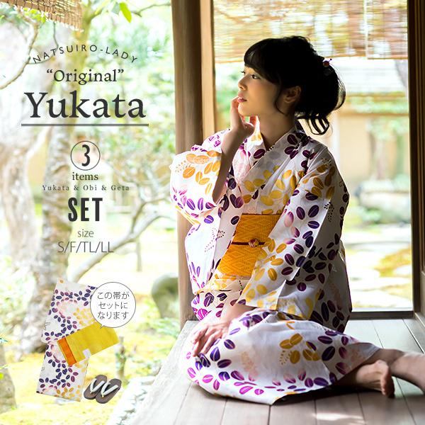 京都きもの町オリジナル 浴衣セット「紫×からし 萩」S、フリー、TL、LL 花火大会、夏祭り、夏フェスに 女性浴衣3点セット お仕立て上がり浴衣 【メール便不可】