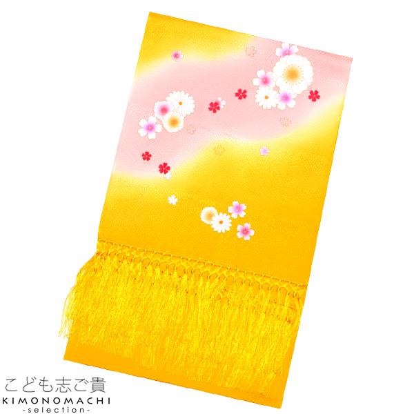 正絹 しごき「黄色×ピンクぼかし お花」七五三 四つ身 桃の節句、お正月にも こども着物 【メール便不可】