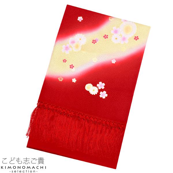正絹 しごき「赤色×イエローぼかし お花」七五三 四つ身 桃の節句、お正月にも こども着物 【メール便不可】
