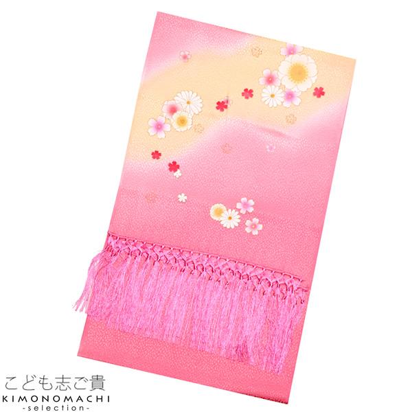 正絹 しごき「ピンク×イエローぼかし お花」七五三 四つ身 桃の節句、お正月にも こども着物 【メール便不可】