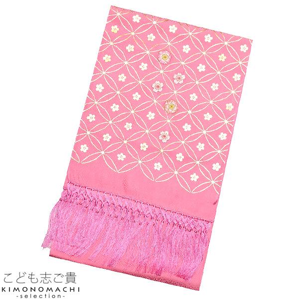 正絹 しごき「ピンク 七宝に桜」七五三 四つ身 桃の節句、お正月にも こども着物 【メール便不可】