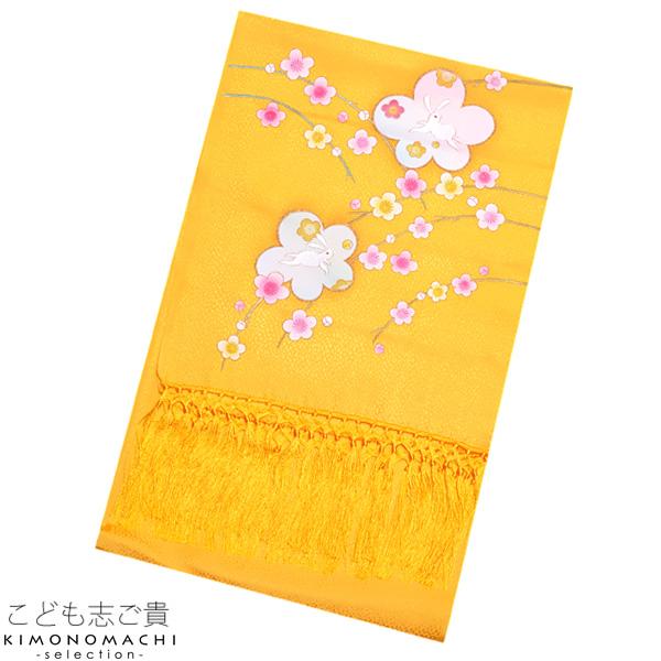 正絹 しごき「黄色 梅に桜」七五三 四つ身 桃の節句、お正月にも こども着物 【メール便不可】